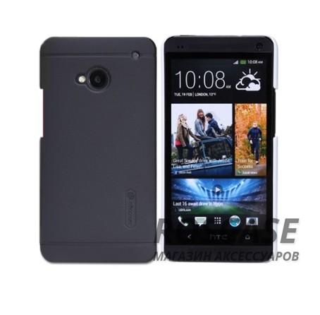 Чехол Nillkin Matte для HTC One / M7 (+ пленка)Описание:производитель: Nillkin;модель гаджета: HTC One / M7;предназначение: защита корпуса телефона;форм-фактор: накладка;создана из качественного пластика.Особенности:высокий уровень прочности;имеет все функциональные вырезы;в точности повторяет параметры смартфона;материал: пластик;элегантный дизайн;не увеличивает зрительно объем смарфтона.<br><br>Тип: Чехол<br>Бренд: Nillkin<br>Материал: Поликарбонат