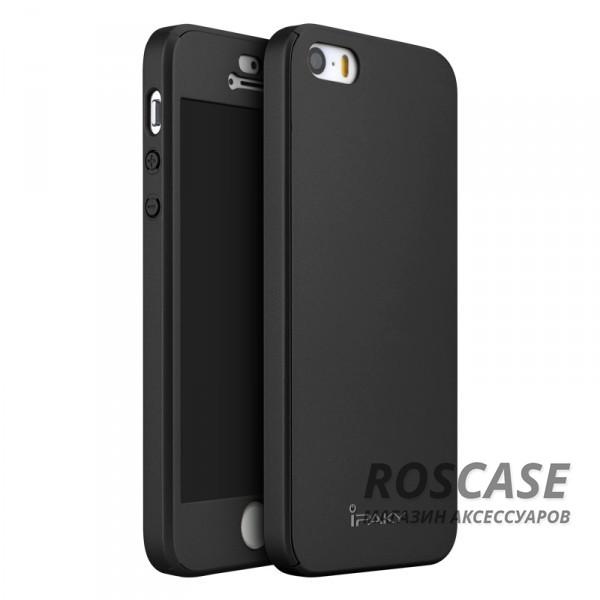 Чехол iPaky 360 градусов для Apple iPhone 5/5S/SE (+ стекло на экран) (Черный)Описание:бренд iPaky;разработан для Apple iPhone 5/5S/SE;материал: пластик;тип: накладка со стеклом.Особенности:тонкий дизайн;защита экрана;функциональные вырезы;защищает от механических повреждений;матовый.<br><br>Тип: Чехол<br>Бренд: Epik<br>Материал: Пластик