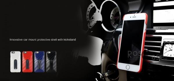 фото пластиковая накладка Rock Car Mount (с функц. подставки + автодержатель) для Apple iPhone 6/6s (4.7