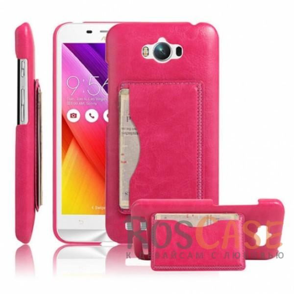 Кожаная накладка с отсеком для карт для Asus Zenfone Max ?ZC550KL) (Розовый)<br><br>Тип: Чехол<br>Бренд: Epik<br>Материал: Искусственная кожа