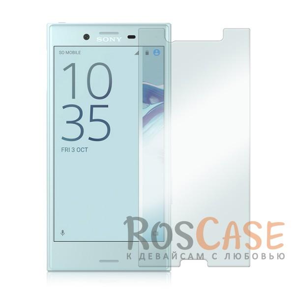 Защитное стекло Ultra Tempered Glass 0.33mm (H+) для Sony Xperia X Compact (картонная упаковка)Описание:совместимо с устройством ony Xperia X Compact;материал: закаленное стекло;тип: защитное стекло на экран.<br><br>Тип: Защитное стекло<br>Бренд: Epik