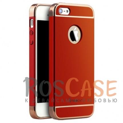 Чехол iPaky Joint Series для Apple iPhone 5/5S/SE (Красный)Описание:производитель - iPaky;спроектирован для Apple iPhone 5/5S/SE;материал: термополиуретан, поликарбонат;форма: накладка на заднюю панель.Особенности:эластичный;матовый;ультратонкий;надежная фиксация.<br><br>Тип: Чехол<br>Бренд: Epik<br>Материал: Пластик
