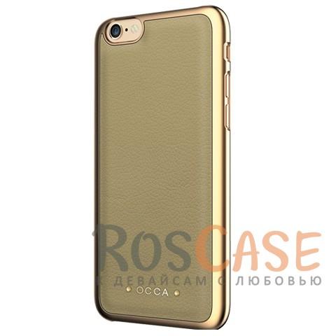 Накладка OCCA Absolute Collection со вставкой из натуральной коровьей кожи для iPhone 6/6s (4.7) (Хаки)Описание:бренд -&amp;nbsp;OCCA;материал - натуральная кожа, пластик;совместимость - Apple iPhone 6/6s (4.7);тип - накладка.<br><br>Тип: Чехол<br>Бренд: OCCA<br>Материал: Натуральная кожа