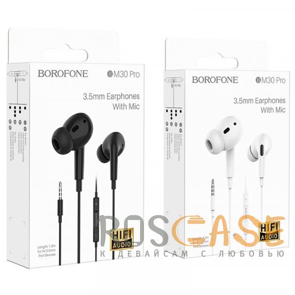 Изображение Черный Borofone BM30 Pro | Наушники вакуумные 3.5мм c микрофоном