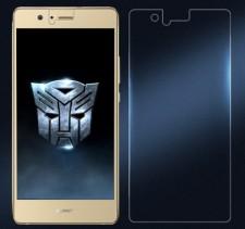 Nillkin H+ Pro | Защитное стекло для Huawei P9 Lite