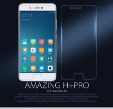 Nillkin H+ Pro | Защитное стекло для Meizu M5s