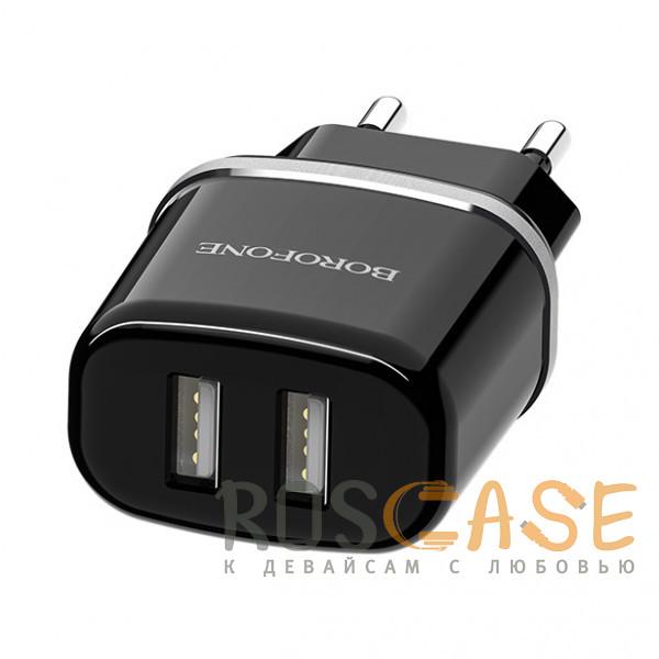 Изображение Черный Borofone BA25A | Сетевое зарядное устройство для телефона 2USB / 2.4A