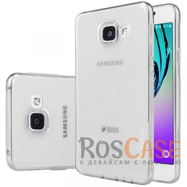 Мягкий прозрачный силиконовый чехол для Samsung A510F Galaxy A5 (2016) (Серый (прозрачный))Описание:производитель  -  бренд&amp;nbsp;Nillkin;совместим с Samsung A510F Galaxy A5 (2016);материал  -  термополиуретан;тип  -  накладка.&amp;nbsp;Особенности:в наличии все вырезы;не скользит в руках;тонкий дизайн;защита от ударов и царапин;прозрачный.<br><br>Тип: Чехол<br>Бренд: Nillkin<br>Материал: TPU