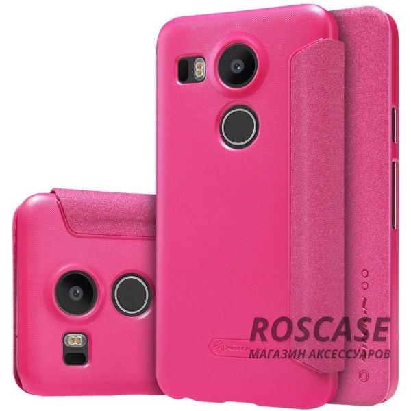 Кожаный чехол (книжка) Nillkin Sparkle Series для LG Google Nexus 5x (Розовый)Описание:бренд&amp;nbsp;Nillkin;разработан для LG Google Nexus 5x;материал: искусственная кожа, поликарбонат;тип: чехол-книжка.Особенности:не скользит в руках;защита от механических повреждений;не выгорает;функция Sleep mode;блестящая поверхность;надежная фиксация.<br><br>Тип: Чехол<br>Бренд: Nillkin<br>Материал: Искусственная кожа