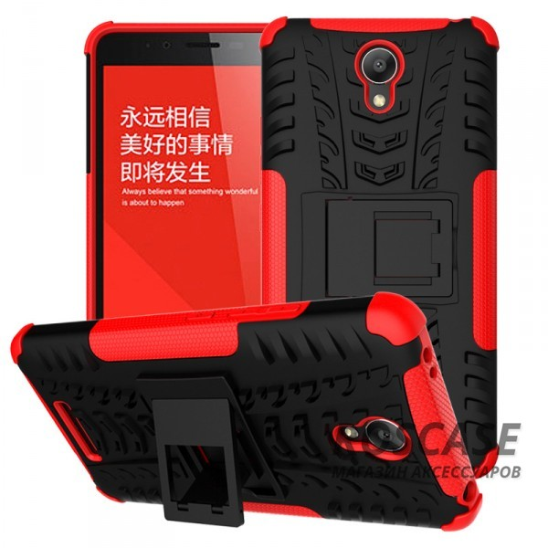 Противоударный двухслойный чехол Shield для Xiaomi Redmi Note 2 / Redmi Note 2 Prime с подставкой (Красный)Описание:разработан специально для Xiaomi Redmi Note 2 / Redmi Note 2 Prime;материалы: поликарбонат, термополиуретан;тип: накладка.&amp;nbsp;Особенности:двухслойный;ударопрочный;оригинальный дизайн;стильный дизайн;в наличии все функциональные вырезы;функция подставки.<br><br>Тип: Чехол<br>Бренд: Epik<br>Материал: TPU