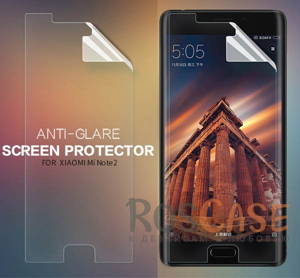 Матовая антибликовая защитная пленка на экран со свойством анти-шпион для Xiaomi Mi Note 2Описание:бренд:&amp;nbsp;Nillkin;спроектирована для Xiaomi Mi Note 2;материал: полимер;тип: матовая защитная пленка.&amp;nbsp;<br><br>Тип: Защитная пленка<br>Бренд: Nillkin