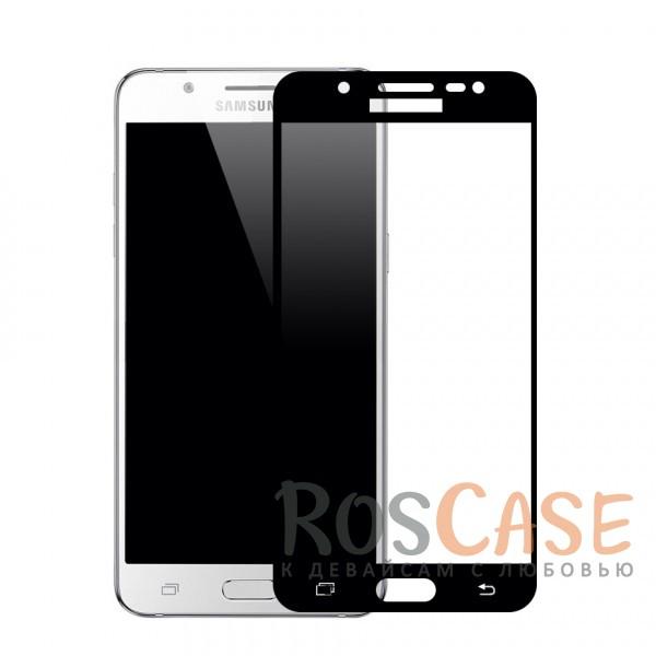 Защитное стекло с цветной рамкой на весь экран с олеофобным покрытием анти-отпечатки для Samsung J530 Galaxy J5 (2017) (Черный)Описание:совместимо с Samsung J530 Galaxy J5 (2017);материал: закаленное стекло;тип: защитное стекло на экран;полностью закрывает дисплей;толщина - 0,3 мм;цветная рамка;прочность 9H;покрытие анти-отпечатки;защита от ударов и царапин.<br><br>Тип: Защитное стекло<br>Бренд: Epik