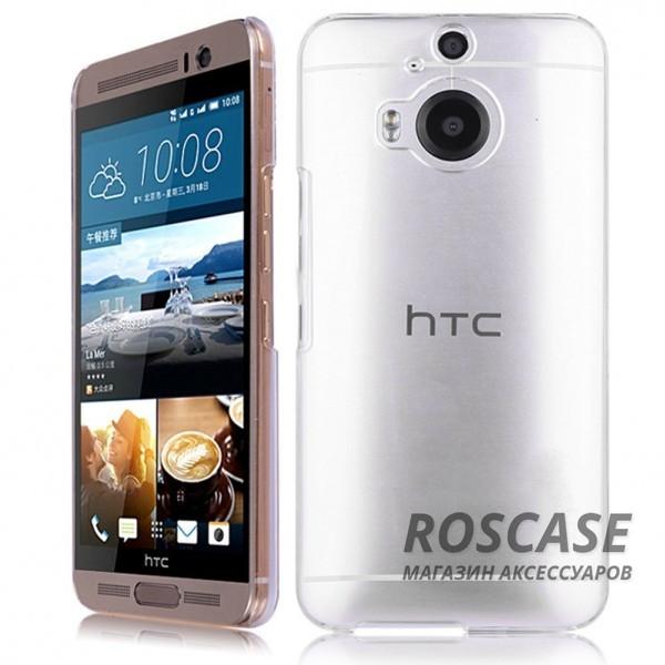TPU чехол Ultrathin Series 0,33mm для HTC One / M9+Описание:бренд:&amp;nbsp;Epik;совместим с HTC One / M9+;материал: термополиуретан;тип: накладка.&amp;nbsp;Особенности:ультратонкий дизайн - 0,33 мм;прозрачный;эластичный и гибкий;надежно фиксируется;все функциональные вырезы в наличии.<br><br>Тип: Чехол<br>Бренд: Epik<br>Материал: TPU