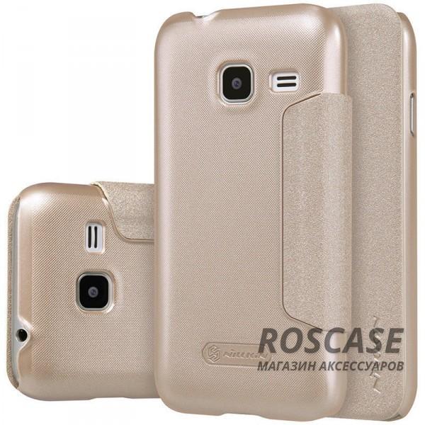 Кожаный чехол (книжка) Nillkin Sparkle Series для Samsung J105H Galaxy J1 Mini / Galaxy J1 Nxt (Золотой)Описание:бренд&amp;nbsp;Nillkin;изготовлен специально для Samsung J105H Galaxy J1 Mini / Galaxy J1 Nxt;материал: искусственная кожа, поликарбонат;тип: чехол-книжка.Особенности:не скользит в руках;защита от механических повреждений;не выгорает;блестящая поверхность;надежная фиксация.<br><br>Тип: Чехол<br>Бренд: Nillkin<br>Материал: Искусственная кожа