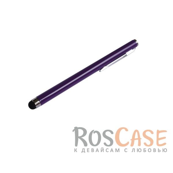 Емкостной стилус в виде ручки (Фиолетовый)Описание:производитель  - &amp;nbsp;Epik;совместимость  -  универсальная;материал наконечника  -  силикон;тип  -  стилус для сенсорного дисплея.&amp;nbsp;Особенности:позволяет делать детализированные рисунки;возможность управлять девайсом, не касаясь экрана;плавно скользит по экрану;точность нажатия;длина стилуса - 105 мм.<br><br>Тип: Стилус<br>Бренд: Epik