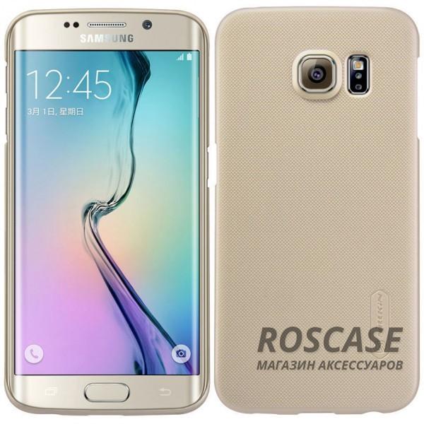 Чехол Nillkin Matte для Samsung G925F Galaxy S6 Edge (+ пленка) (Золотой)Описание:производитель - компания&amp;nbsp;Nillkin;материал - поликарбонат;совместим с Samsung G925F Galaxy S6 Edge;тип - накладка.&amp;nbsp;Особенности:матовый;прочный;тонкий дизайн;не скользит в руках;не выцветает;пленка в комплекте.<br><br>Тип: Чехол<br>Бренд: Nillkin<br>Материал: Поликарбонат