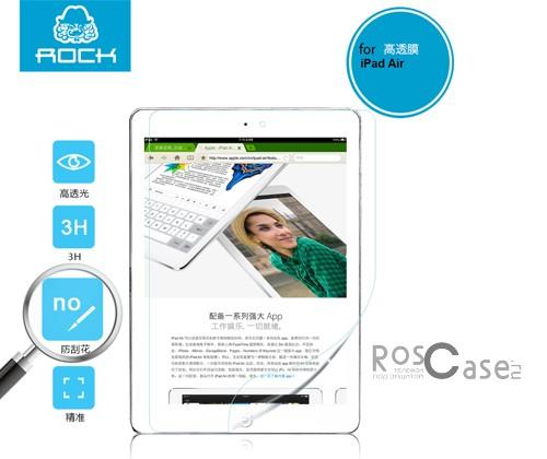 фото защитная пленка ROCK для Apple IPAD AIR/iPad Air 2
