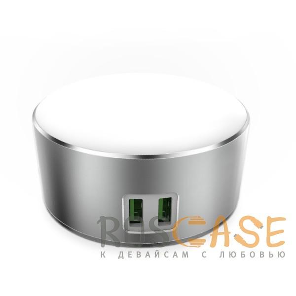 Фото Серебряный LDNIO A2208 | LED лампа с 2 USB разъемами для зарядки устройств
