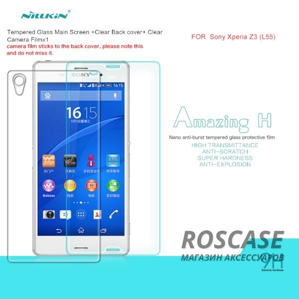 Защитное стекло Nillkin Anti-Explosion Glass Screen (H) для Sony Xperia Z3/Xperia Z3 DualОписание:бренд-производитель:&amp;nbsp;Nillkin;совместимость: Sony Xperia Z3/Xperia Z3 Dual;материал: закаленное стекло;тип: стекло.&amp;nbsp;Особенности:имеются все функциональные вырезы;антибликовое покрытие;твердость 9H;не влияет на чувствительность сенсора;легко очищается;толщина - &amp;nbsp;0,3 мм;анти-отпечатки.<br><br>Тип: Защитное стекло<br>Бренд: Nillkin