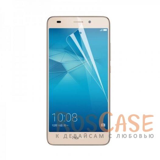 Тонкая защитная пленка на экран VMAX с ультрафиолетовым фильтром для Huawei Honor 5C / GT3 (Прозрачная)Описание:производитель:&amp;nbsp;VMAX;совместима с Huawei Honor 5C / GT3;материал: полимер;тип: пленка.&amp;nbsp;Особенности:идеально подходит по размеру;не оставляет следов на дисплее;проводит тепло;фильтрует ультрафиолет;защищает от царапин.<br><br>Тип: Защитная пленка<br>Бренд: Vmax