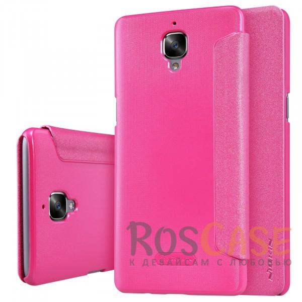 Защитный чехол-книжка с функцией сна (Sleep mode) для OnePlus 3 / OnePlus 3T (Розовый)Описание:компания -&amp;nbsp;Nillkin;разработан для OnePlus 3 / OnePlus 3T;материалы  -  синтетическая кожа, поликарбонат;форма  -  чехол-книжка.&amp;nbsp;Особенности:защищает со всех сторон;имеет все необходимые вырезы;легко чистится;функция Sleep mode;не увеличивает габариты;защищает от ударов и царапин;блестящая поверхность.<br><br>Тип: Чехол<br>Бренд: Nillkin<br>Материал: Искусственная кожа