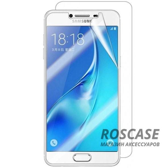 Бронированная полиуретановая пленка BestSuit (на обе стороны) для Samsung Galaxy C5 (Прозрачная)Описание:производитель -&amp;nbsp;BestSuit;совместимость - Samsung Galaxy C5;материал - полимер;тип - защитная пленка.Особенности:олеофобное покрытие;высокая прочность;ультратонкая;прозрачная;имеет все необходимые вырезы;защита от ударов и царапин;анти-бликовое покрытие;защита на заднюю панель.<br><br>Тип: Бронированная пленка<br>Бренд: Epik