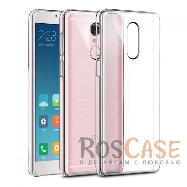 Ультратонкий силиконовый чехол для Xiaomi Redmi Note 4X / Note 4 (SD)Описание:совместим с Xiaomi Redmi Note 4X / Note 4 (SD);ультратонкий дизайн;материал - TPU;тип - накладка;прозрачный;защищает от ударов и царапин;гибкий.<br><br>Тип: Чехол<br>Бренд: Epik<br>Материал: TPU