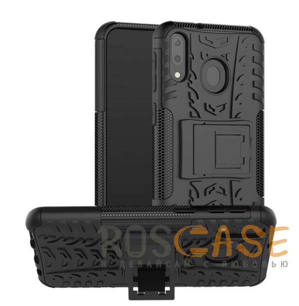 Изображение Черный Shield | Противоударный чехол для Galaxy A20 / A30 / A50 с подставкой