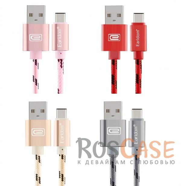 Дата кабель Type-C плетеный Earldom (1m) с клипсойОписание:бренд  -  Earldom;материал  -  TPE, нейлон;совместим с устройствами с разъемом Type-C;тип  -  кабель для синхронизации и зарядки.&amp;nbsp;Особенности:плетеная оплетка;разъемы: USB, Type-C;длина  -  1 метр;прочный;гибкий;ремешок-клипса;быстрая скорость передачи данных.&amp;nbsp;<br><br>Тип: USB кабель/адаптер<br>Бренд: Epik