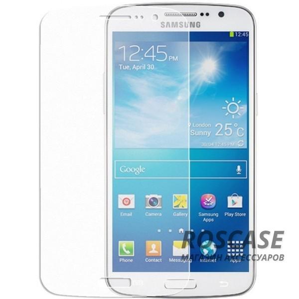 Ультратонкая защитная пленка на экран Ultra с олеофобным покрытием от отпечатков пальцев и конденсата для Samsung G7102 Galaxy Grand 2 (Матовая)<br><br>Тип: Защитная пленка<br>Бренд: Epik