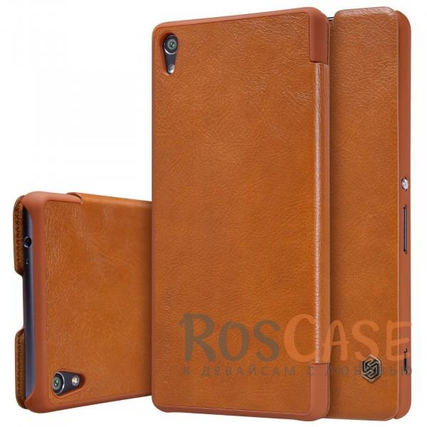Чехол-книжка из натуральной кожи для Sony Xperia XA Ultra Dual (Коричневый)Описание:производитель:&amp;nbsp;Nillkin;совместим с Sony Xperia XA Ultra Dual;материал: натуральная кожа;тип: чехол-книжка.&amp;nbsp;Особенности:слот для карточекультратонкий;фактурная поверхность;внутренняя отделка микрофиброй.<br><br>Тип: Чехол<br>Бренд: Nillkin<br>Материал: Натуральная кожа