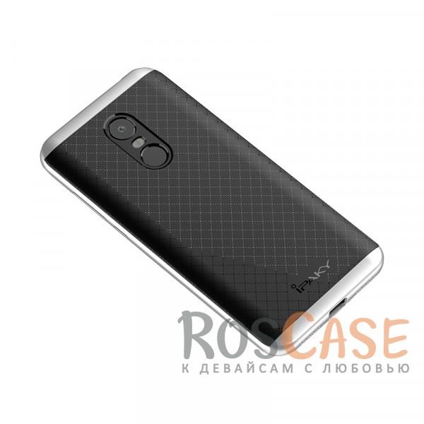 Фотография Черный / Серебряный iPaky Hybrid | Противоударный чехол для Xiaomi Redmi 5