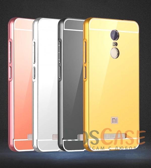 Металлический бампер с акриловой вставкой с зеркальным покрытием для Xiaomi Redmi Note 3 / ProОписание:разработан для Xiaomi Redmi Note 3 / Pro;материалы - металл, акрил;тип - бампер с задней панелью.<br><br>Тип: Чехол<br>Бренд: Epik<br>Материал: Металл