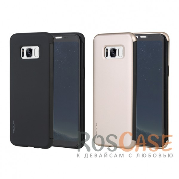 Чехол-книжка с интерактивной полупрозрачной обложкой для Samsung G955 Galaxy S8 PlusОписание:производитель  -  компания&amp;nbsp;Rock;разработан для Samsung G955 Galaxy S8 Plus;материалы  -  поликарбонат, полиуретан;форма  -  чехол-книжка;функция Smart window;декоративная фактура;имеются все функциональные разъемы;на нем не видны отпечатки пальцев;защита от ударов и царапин.<br><br>Тип: Чехол<br>Бренд: ROCK<br>Материал: Пластик