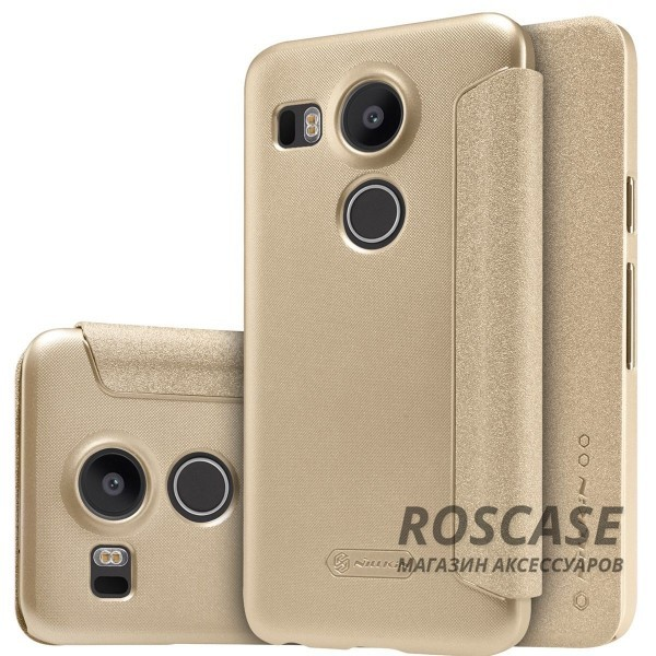Кожаный чехол (книжка) Nillkin Sparkle Series для LG Google Nexus 5x (Золотой)Описание:бренд&amp;nbsp;Nillkin;разработан для LG Google Nexus 5x;материал: искусственная кожа, поликарбонат;тип: чехол-книжка.Особенности:не скользит в руках;защита от механических повреждений;не выгорает;функция Sleep mode;блестящая поверхность;надежная фиксация.<br><br>Тип: Чехол<br>Бренд: Nillkin<br>Материал: Искусственная кожа