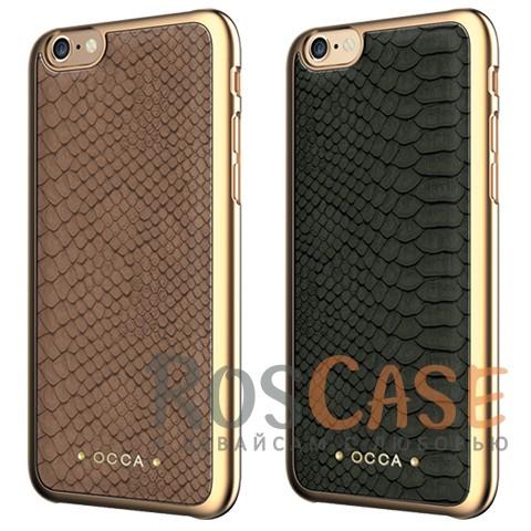 Накладка OCCA Wild Collection со вставкой из натуральной крокодиловой кожи для iPhone 6/6s (4.7)Описание:бренд -&amp;nbsp;OCCA;материал - натуральная кожа, пластик;совместимость - Apple iPhone 6/6s (4.7);тип - накладка.<br><br>Тип: Чехол<br>Бренд: OCCA<br>Материал: Натуральная кожа