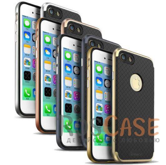 Двухкомпонентный чехол iPaky (original) Hybrid со вставкой цвета металлик для Apple iPhone 7 / 8 (4.7)Описание:производитель - iPaky;совместим с Apple iPhone 7 / 8 (4.7);материал: термополиуретан, поликарбонат;форма: накладка на заднюю панель.Особенности:эластичный;рельефная поверхность;прочная окантовка;ультратонкий;надежная фиксация.<br><br>Тип: Чехол<br>Бренд: iPaky<br>Материал: TPU