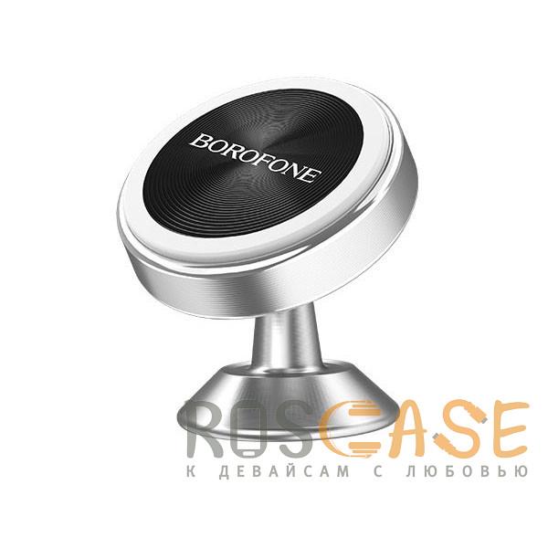 Фото Серебряный Автомобильный держатель для телефона магнитный Borofone BH5
