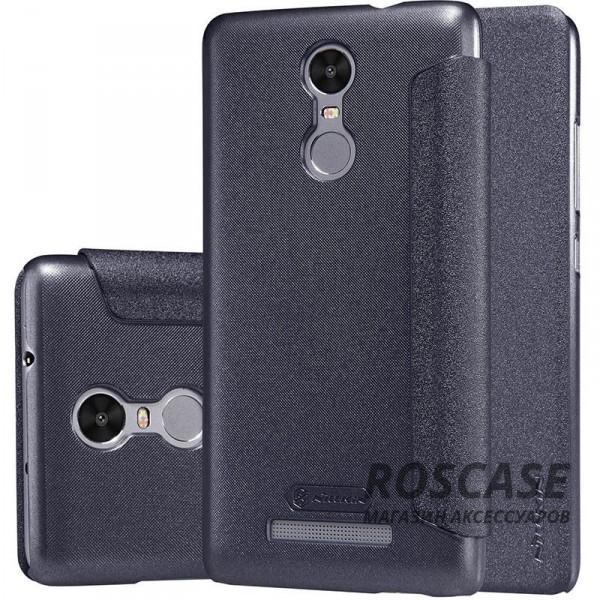 Кожаный чехол (книжка) Nillkin Sparkle Series для Xiaomi Redmi Note 3 / Redmi Note 3 Pro (Черный)Описание:бренд&amp;nbsp;Nillkin;разработан для Xiaomi Redmi Note 3 / Redmi Note 3 Pro;материал: искусственная кожа, поликарбонат;тип: чехол-книжка.Особенности:не скользит в руках;защита от механических повреждений;не выгорает;функция Sleep mode;блестящая поверхность;надежная фиксация.<br><br>Тип: Чехол<br>Бренд: Nillkin<br>Материал: Искусственная кожа