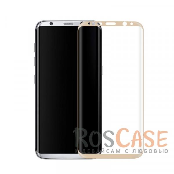 Фото Золотой Защитное стекло 3D с цветной рамкой на весь экран для Samsung G950 Galaxy S8