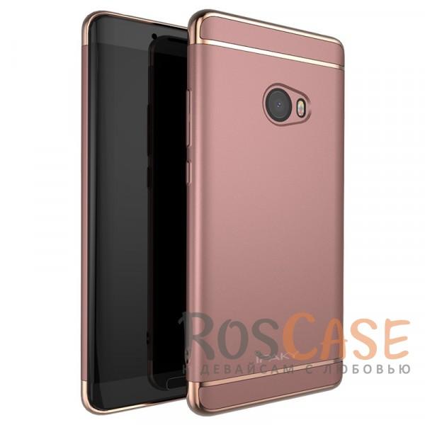 Чехол iPaky Joint Series для Xiaomi Mi Note 2 (Rose Gold)Описание:совместим с Xiaomi Mi Note 2;бренд - iPaky;материал - поликарбонат;тип - накладка.<br><br>Тип: Чехол<br>Бренд: Epik<br>Материал: Поликарбонат