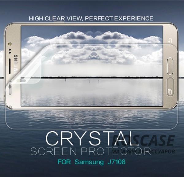 Защитная пленка Nillkin Crystal для Samsung J710F Galaxy J7 (2016) (Анти-отпечатки)Описание:бренд:&amp;nbsp;Nillkin;совместима с&amp;nbsp;Samsung J710F Galaxy J7 (2016);материал: полимер;тип: защитная пленка.&amp;nbsp;Особенности:в наличии все необходимые функциональные вырезы;не влияет на чувствительность сенсора;глянцевая поверхность;свойство анти-отпечатки;не желтеет;легко очищается.<br><br>Тип: Защитная пленка<br>Бренд: Nillkin