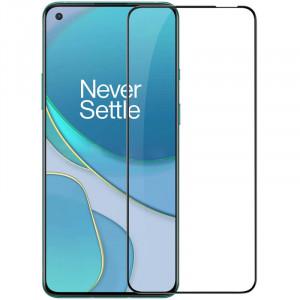 Nillkin CP+ PRO | Закаленное защитное стекло  для OnePlus 8T
