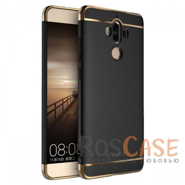 Изящный чехол iPaky (original) Joint с глянцевой вставкой цвета металлик для Huawei Mate 9 (Черный)Описание:совместим с Huawei Mate 9;бренд - iPaky;материал - поликарбонат;тип - накладка.<br><br>Тип: Чехол<br>Бренд: iPaky<br>Материал: Поликарбонат