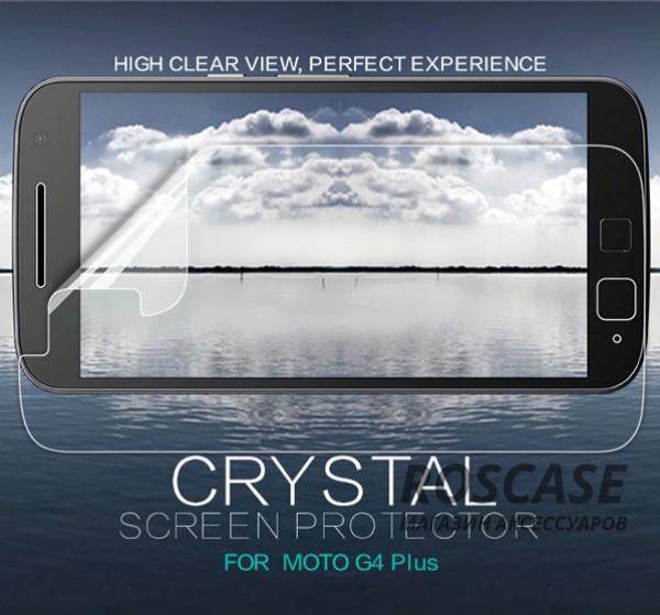 Защитная пленка Nillkin Crystal для Motorola Moto G4 Plus (Анти-отпечатки)Описание:компания-изготовитель - &amp;nbsp;Nillkin;разработана для Motorola Moto G4 Plus;материал: полимер;тип: прозрачная.&amp;nbsp;Особенности:все функциональные вырезы в наличии;ультратонкая;улучшает четкость изображения;свойство анти-отпечатки;не притягивает пыль.<br><br>Тип: Защитная пленка<br>Бренд: Nillkin
