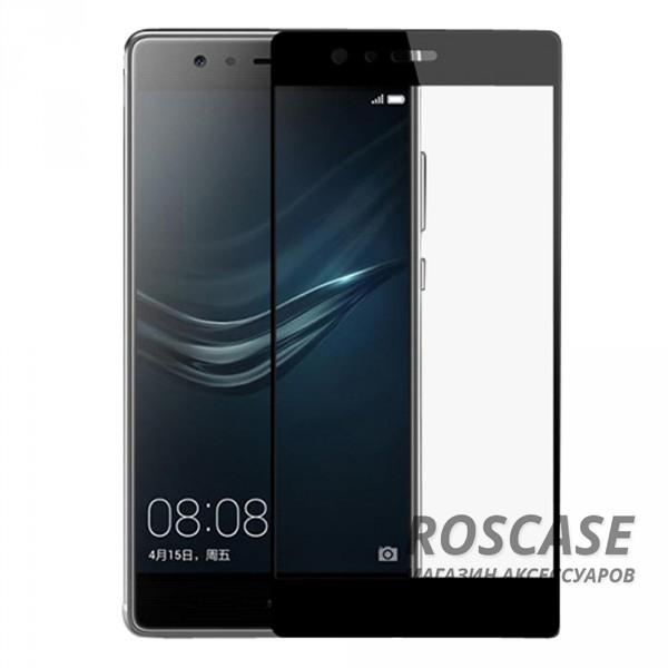 Защитное стекло CP+ на весь экран (цветное) для Huawei P9 (Черный)Описание:компания&amp;nbsp;Epik;совместимо с Huawei P9;материал: закаленное стекло;тип: защитное стекло на экран.Особенности:полностью закрывает дисплей;толщина - 0,3 мм;цветная рамка;прочность 9H;покрытие анти-отпечатки;защита от ударов и царапин.<br><br>Тип: Защитное стекло<br>Бренд: Epik