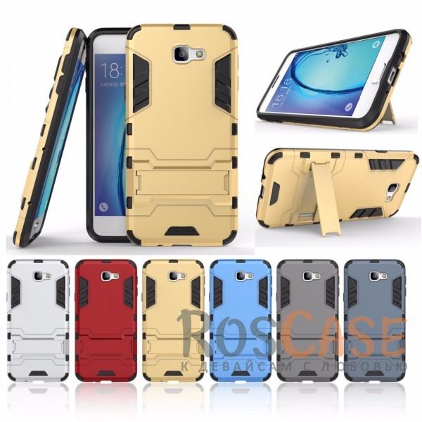 Ударопрочный чехол-подставка Transformer для Samsung G570F Galaxy J5 Prime с мощной защитой корпусаОписание:ударопрочный аксессуар с функцией подставки;чехол разработан для Samsung G570F Galaxy J5 Prime;материалы - термополиуретан, поликарбонат;тип - накладка.<br><br>Тип: Чехол<br>Бренд: Epik<br>Материал: TPU