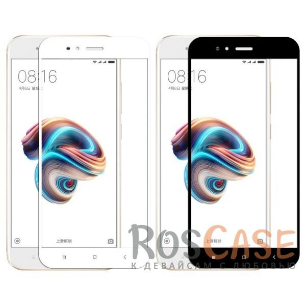 Фото Silk Screen | Защитное стекло 2,5D для Xiaomi Mi 5X / Mi A1