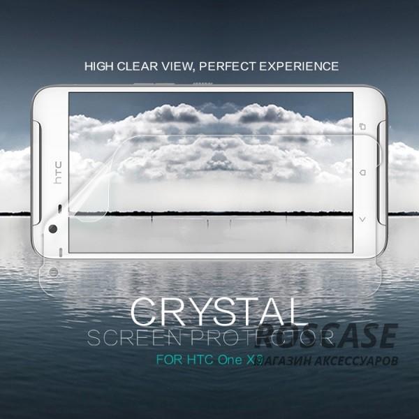 Защитная пленка Nillkin Crystal для HTC One X9 (Анти-отпечатки)Описание:бренд:&amp;nbsp;Nillkin;совместима с HTC One X9;материал: полимер;тип: защитная пленка.&amp;nbsp;Особенности:в наличии все необходимые функциональные вырезы;не влияет на чувствительность сенсора;глянцевая поверхность;свойство анти-отпечатки;не желтеет;легко очищается.<br><br>Тип: Защитная пленка<br>Бренд: Nillkin