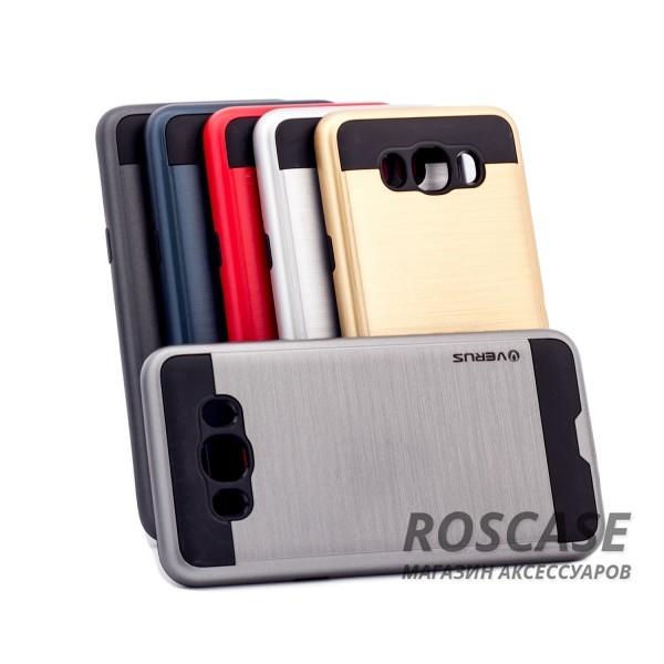 Двухслойный ударопрочный чехол с защитными бортами экрана Verge для Samsung J710F Galaxy J7 (2016)Описание:бренд - Verge;разработан для Samsung J710F Galaxy J7 (2016);материал - термополиуретан, поликарбонат;тип - накладка.&amp;nbsp;Особенности:защита от ударов;не препятствует работе со смартфоном;не скользит в руках;высокие бортики защищают экран;надежное крепление;укрепленная конструкция.<br><br>Тип: Чехол<br>Бренд: Epik<br>Материал: TPU